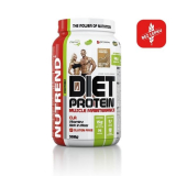 Protein Diet Iced Coffee Nutrend