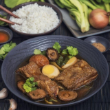 Viet Nam Thit Kho Trung Asia Style